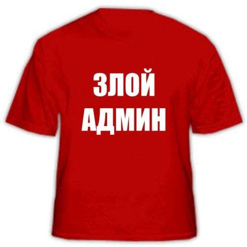Русский, картинки с надписями администратор